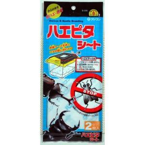 【コバエ防止】フジコンB−205 昆虫のハエピタシート2枚入り|petslove