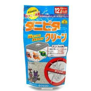【昆虫ダニ除去】フジコン B203昆虫のダニピタクリーン|petslove