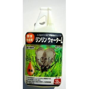 【鈴虫ウォーター】フジコンB134リンリンウォーターL  |petslove