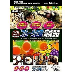 [商品説明] 〇昆虫が大好きなフルーツ風味で栄養分もバランス良く配合されたゼリーです。 〇カブト虫・...