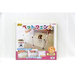 ユーザー ペットフェンス 無地 S(50×50cm) 8枚組 犬用〔ジョイントサークル〕|petslove