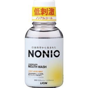 医薬部外品  ●独自の長時間殺菌システムで、気になる口臭を長時間予防 ●殺菌成分の効果をストレートに...