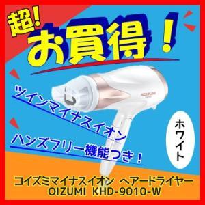 """""""・ツインマイナスイオン ・遠赤セラミックコーティング ・電源:AC 100-110V ・消費電力:..."""