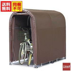 自転車ハウス 自転車収納 送料無料 南栄工業 サイクルハウス 2台用SB 一式 (骨組み+シート)|petslove