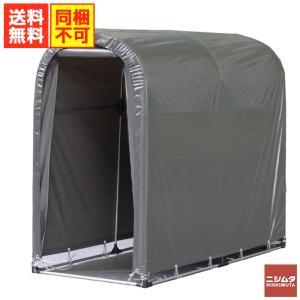 自転車ハウス 自転車収納 送料無料 南栄工業 サイクルハウス 2台用GU 一式 (骨組み+シート)|petslove