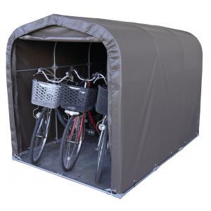 自転車収納 物置 自転車ハウス 自転車収納 南栄工業 サイクルハウス 3台用SB 一式 (骨組み+シート)|petslove