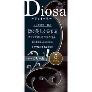 ★/パオン ディオーサ クリーム 5(Diosa)/ヘアカラー/ブランド:パオン/【発売元、製造元、...