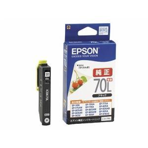 EPSON インクカートリッジ ICBK70L petslove