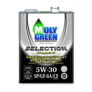 モリグリーン(MOLY GREEN)  ガソリンエンジンオイル セレクション 5W30 SN/GF-5 4L|petslove