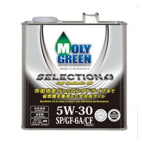 モリグリーン(MOLY GREEN)  ガソリンエンジンオイル セレクション 5W30 SN/GF-5 3L|petslove