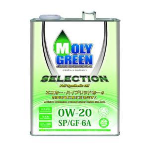 モリグリーンセレクション0W-20 4L SN/GF-5 |petslove