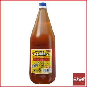 端午の節句 あく巻き用 あく汁1.8L 鹿児島