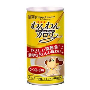 ビタミン9種、ミネラル2種類配合。オリゴ糖(ラクトスクロース)がお腹の健康を良好に保つ。 コーンスー...