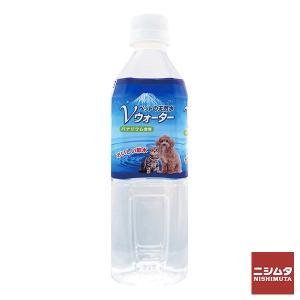 ペット用水アースペットの天然水 Vウォーター 500ml|petslove