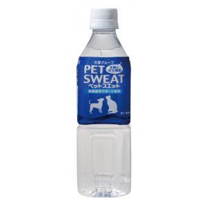 ペット用飲料 ペット飲料 ペット用ペットスエット 500ml ペットの体液に近い電解質組成で水分・ミネラルをすばやく補給