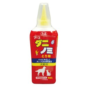 無香料。粉の舞い上がりを抑えた粒子径。定められた用法・用量を厳守すること。