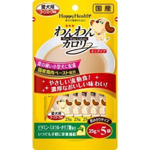 【栄養満点おすすめです】わんわんカロリーミニタイプ5袋パック 25g×5袋|petslove