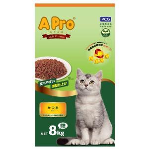 キャットフード ドライフード 大容量 多頭  大容量 多頭飼 多くの猫ちゃん 大家族猫 増量猫フード AProエイプロ かつお8kgの画像