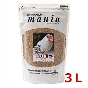 黒瀬ペットフード プロショップ専用 mania 文鳥 3L 小鳥 フード|petsmum