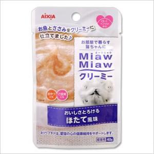 アイシア ミャウミャウクリーミーほたて風味 40gの商品画像