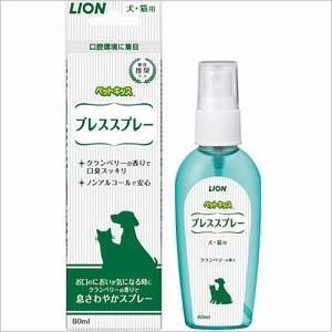ライオン ペット用オーラルケア ペットキッス ブレススプレー 80ml