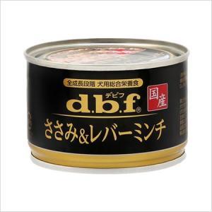 デビフ ささみ&レバーミンチ 150gの関連商品5