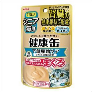 ★【今月のお買い得商品】アイシア シニア猫用健康缶パウチ下部尿路ケア 40g