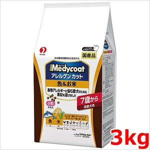 ペットライン メディコート アレルゲンカット 魚&お米 7歳から 高齢犬用 3kg