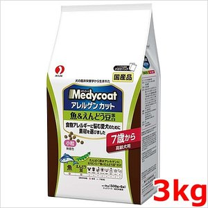 ペットライン メディコート アレルゲンカット 魚&えんどう豆蛋白 7歳から 高齢犬用 3kg