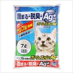 アイリスオーヤマ クリーン&フレッシュ Ag+...の関連商品8