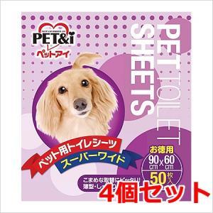 1ケース箱売り ペットアイ ペットシーツ 徳用 スーパーワイド 50枚入×4個セットの画像