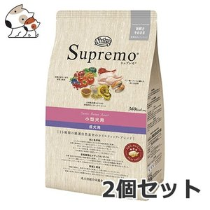 ☆2個セット ニュートロ シュプレモ 成犬用 小型犬用 小粒 6kg×2個セット