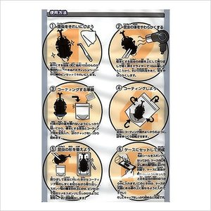 フジコン 標本ラボの詳細画像1