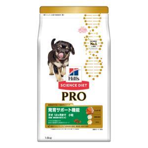 ヒルズ サイエンスダイエット PRO(プロ) 犬用 健康ガード 発育 小粒 〜12ヶ月/妊娠・授乳期 1.6kg