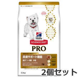 ヒルズ サイエンスダイエット PRO(プロ) 犬用 健康ガード 皮膚 小粒 1〜6歳 3.3kg×2個セット