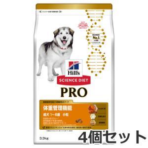 ヒルズ サイエンスダイエット PRO(プロ) 犬用 健康ガード 体重管理 小粒 1〜6歳 3.3kg×4個セット