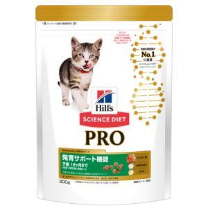 ヒルズ サイエンスダイエット PRO(プロ) 猫用 健康ガード 発育 〜12ヶ月/妊娠・授乳期 300g