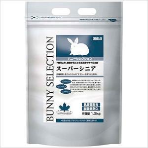 イースター バニーセレクション スーパーシニア 7歳以上の健康が気になる 超高齢ウサギの主食 1.3...