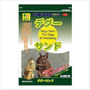 三晃 デグーサンド 1.5kg デグー・プレー...の関連商品2