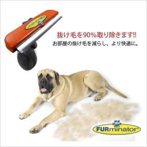 ライトハウス ファーミネーター 超大型犬 XL 短毛種用