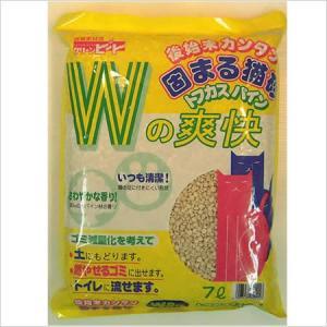 トフカスパイン 7Lの関連商品2