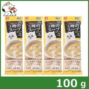 【メール便】ペットライン キャネット 3時のスープ カニかま...