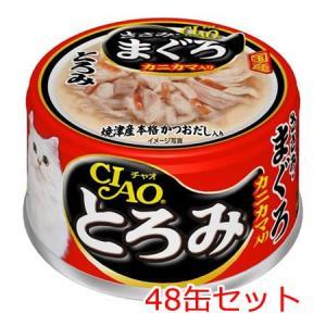 いなば CIAOとろみささみ・まぐろカニカマ入り 80g×48缶セット