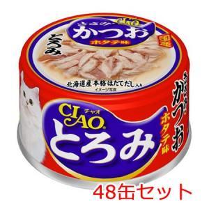 いなば CIAOとろみささみ・かつおホタテ味 80g×48缶セット