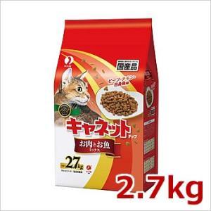 ★【今月のお買い得商品】ペットライン キャネットチップ お肉とお魚ミックス 2.7kg