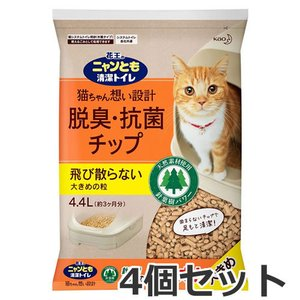花王 ニャンとも清潔トイレ 脱臭・抗菌チップ 大きめの粒 4.4L×4個セット 猫砂 猫用品