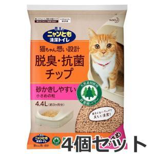 花王 ニャンとも清潔トイレ 脱臭・抗菌チップ 小さめの粒 4.4L×4個セット 猫砂 猫用品