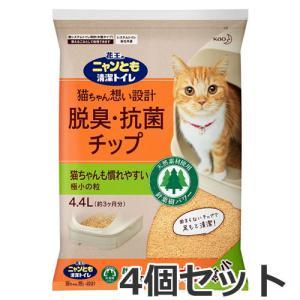 花王 ニャンとも清潔トイレ 脱臭・抗菌チップ 極小の粒 4.4L×4個セット 猫砂 猫用品