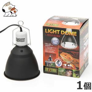 GEX ライトドーム14cm
