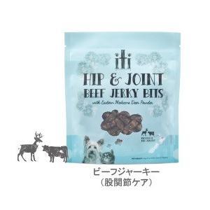 犬 おやつ 牛肉 サプリメント iti(イティ) トリーツ ビーフジャーキー 股関節ケア 100g 送料無料|petspa